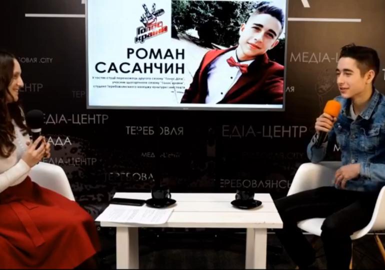 """Гість студії - зірка """"Голос країни"""" Роман Сасанчин"""