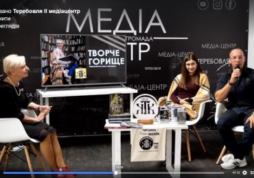 Творче горище: Поліна Кулакова та Віктор Янкевич