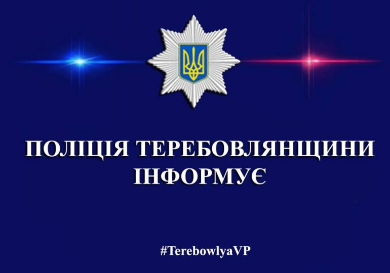 Великдень: поліція працюватиме у посиленому режимі