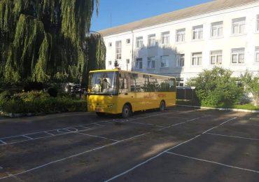 НВК отримав шкільний автобус