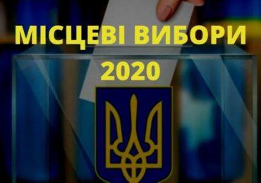 12 партій висунули своїх кандидатів у депутати до міськради
